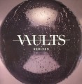Vaults___Remixed_5a199127143e1.jpg